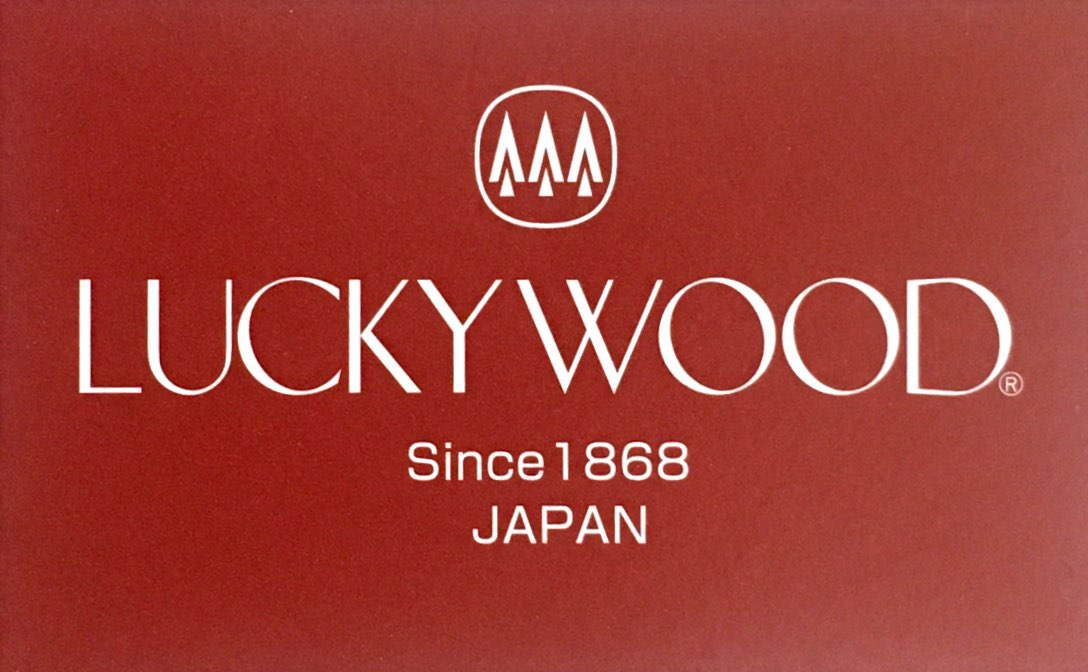 1590802689_logo_luckywood.jpg