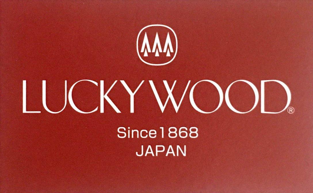 1590802689_logo_luckywood.jpg