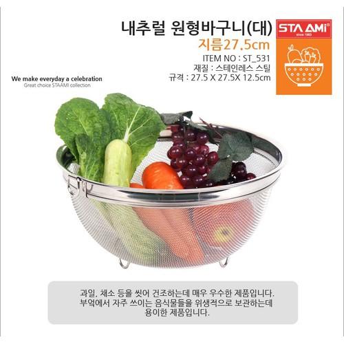 Rổ inox cao cấp đai to Staami Hàn Quốc ST_531 không gỉ sét